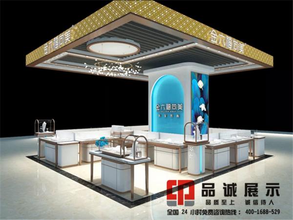 中岛珠宝专柜设计
