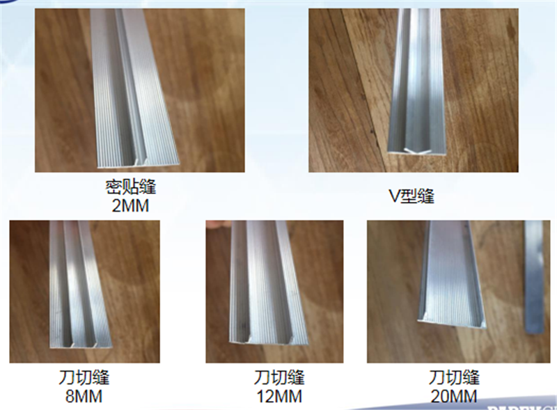 仿石灰石系统造型材料V型缝,刀切缝