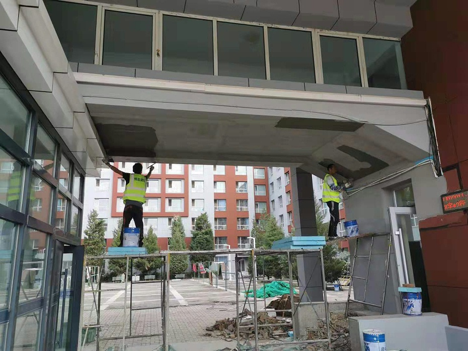办公楼建筑外墙修缮