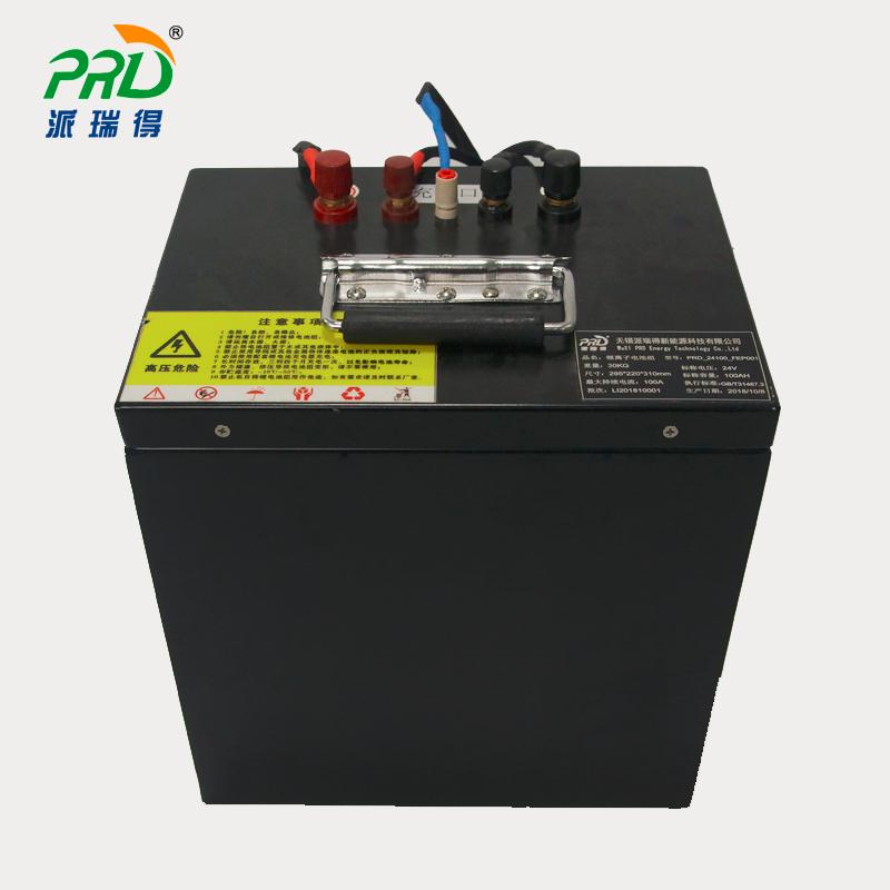 洗地机锂电池
