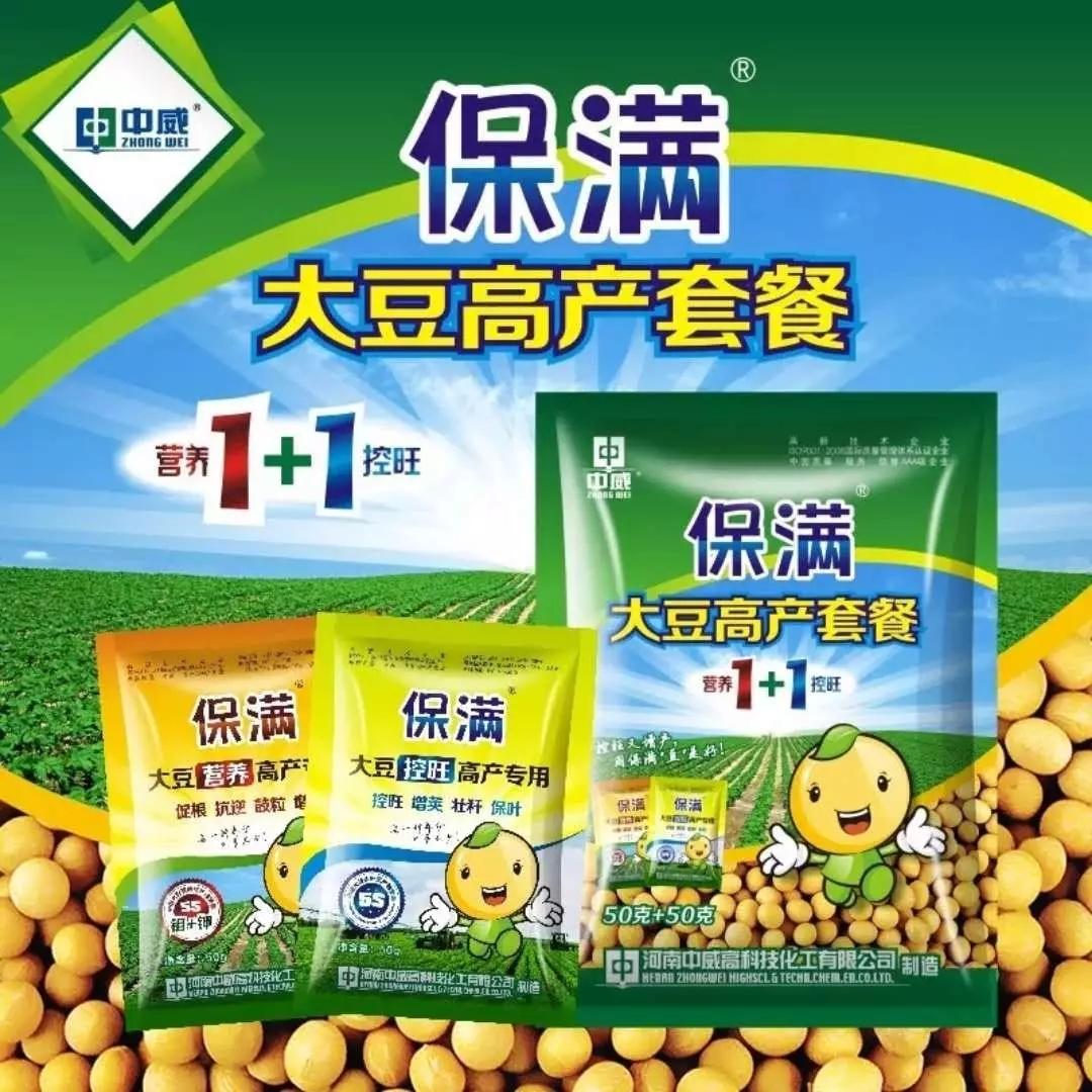 中威大豆保满400-779-1088
