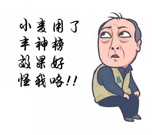 中威春雨丰神榜小麦低温冻害400-779-1088