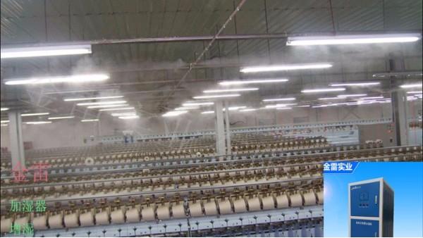 纺织车间工业加湿器
