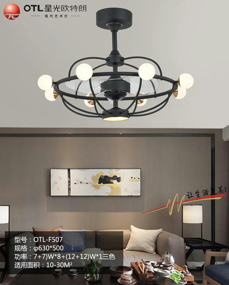 现代艺术灯厂家,灯具灯饰招商,品牌灯具加盟,星光欧特朗