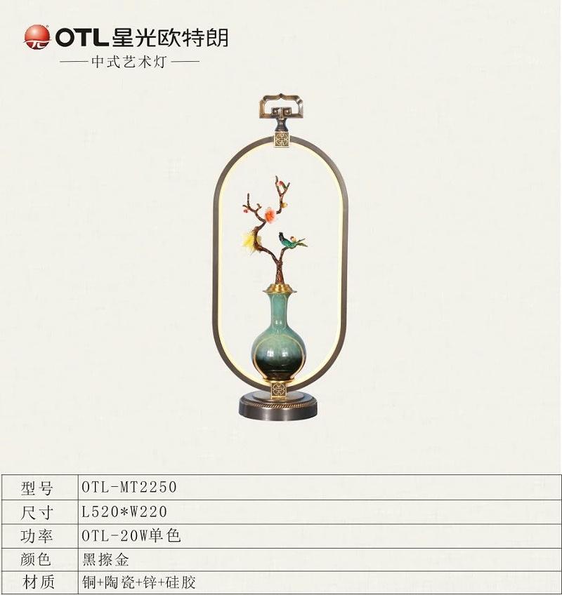 中式灯厂家,中式灯加盟,品牌灯具代理,星光nba竞猜