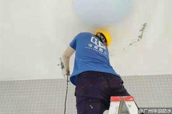 阳台漏水怎么处理_阳台防水补漏_广州家庭防水