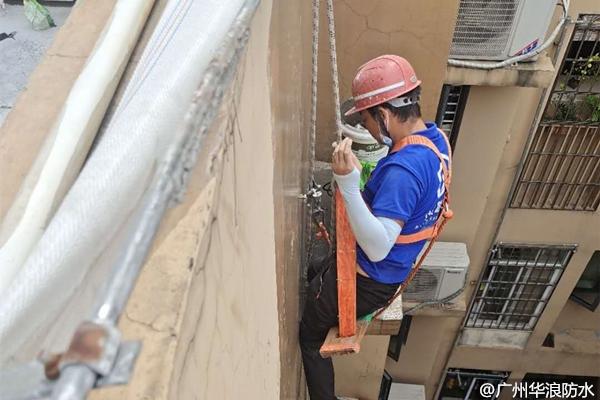 外墙防水补漏_外墙裂缝漏水怎么办_外墙防水涂料