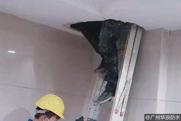 楼上漏水不修怎么办_漏水维修_广州家庭防水