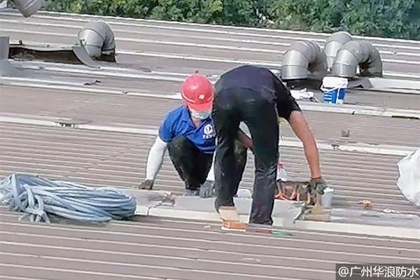 彩钢瓦屋面漏水_厂房防水堵漏_广州防水公司