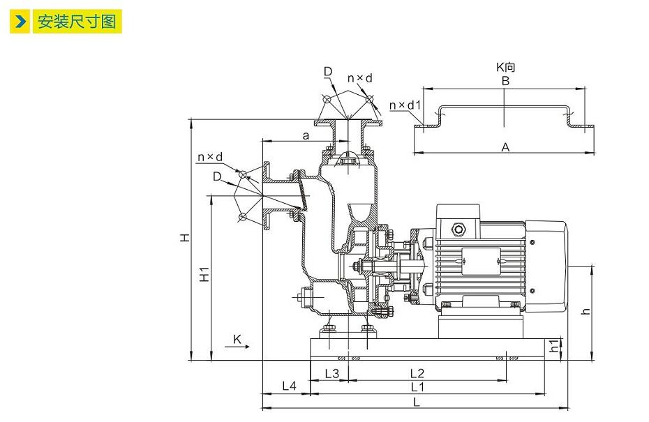 ZW型自吸泵安装尺寸