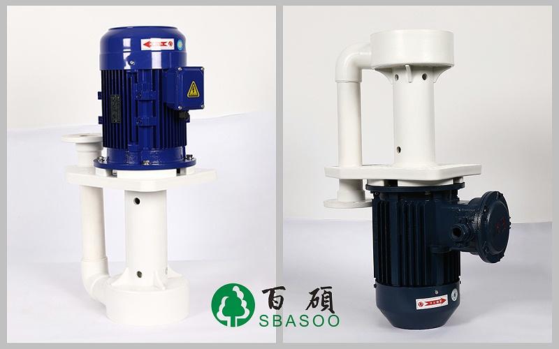 百硕废气处理喷淋循环泵