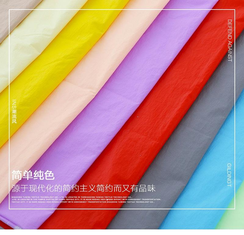 超轻薄面料服装面料批发多色可定制面料厂家直销时尚女装轻薄面料 (1)