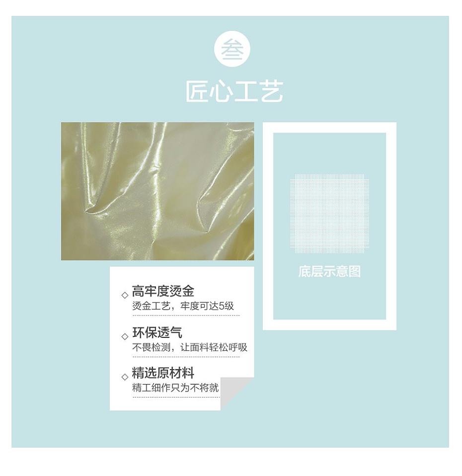 珠光面料油光面料烫金时尚环保服装面料批发定制厂家 (4)