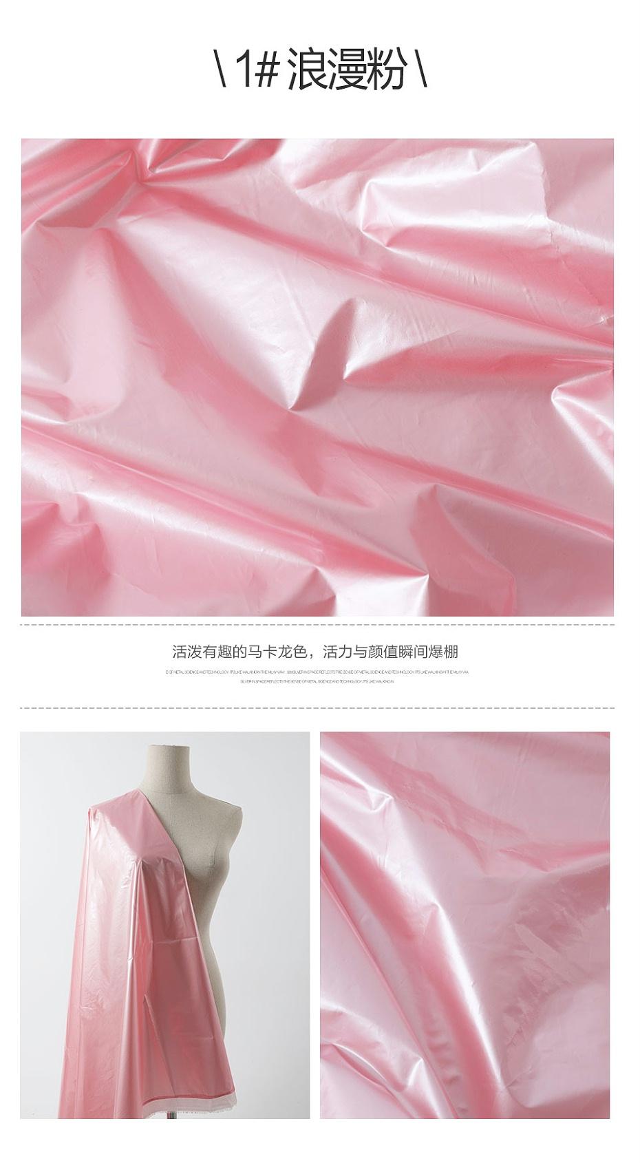 珠光面料油光面料烫金时尚环保服装面料批发定制厂家 (6)