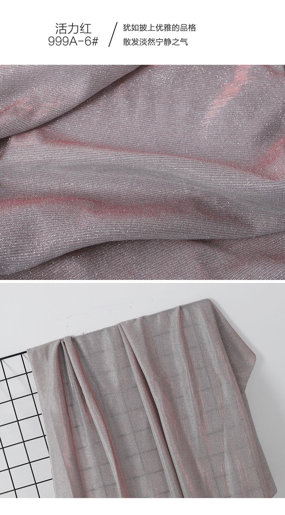 洒金面料针织面料弹力面料时尚女装面料羽鸣纺织 (9)