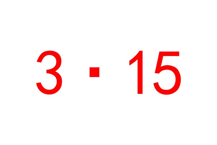 誠信315