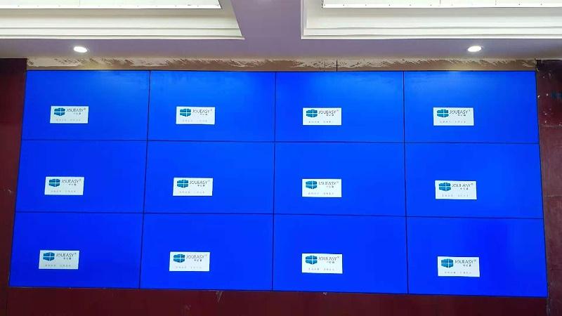 青海行政服务中心建设信息化宣传展示系统平台项目效果图