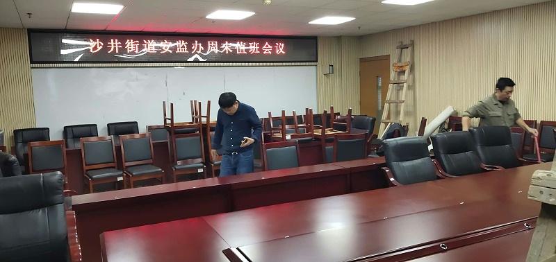 深圳沙井安监办55寸液晶拼接屏视频会议建设