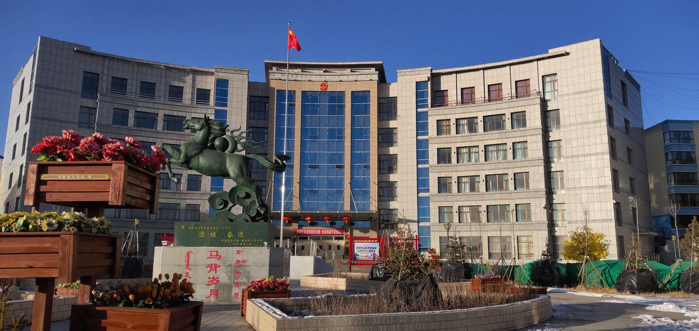 青海河南县人民政府