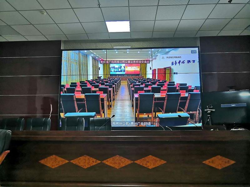 中亿睿液晶拼接屏助力贵州省赫章县应急广播中打造可视化指挥系统