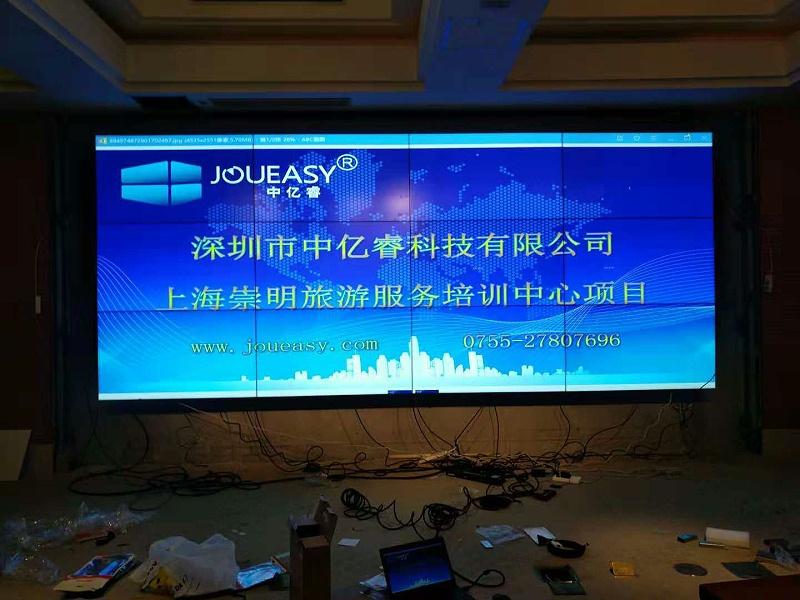 上海旅游服务中心拼接屏项目