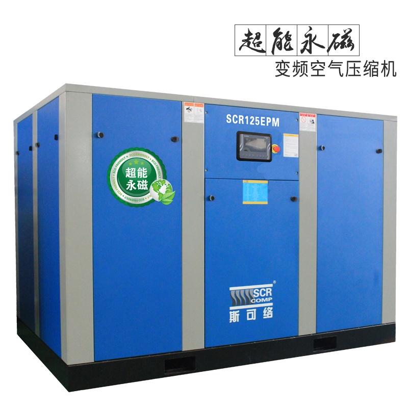 超能永磁变频空压机