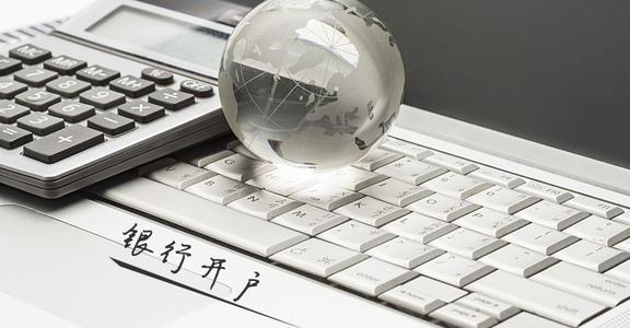 香港银行个人账户的好处