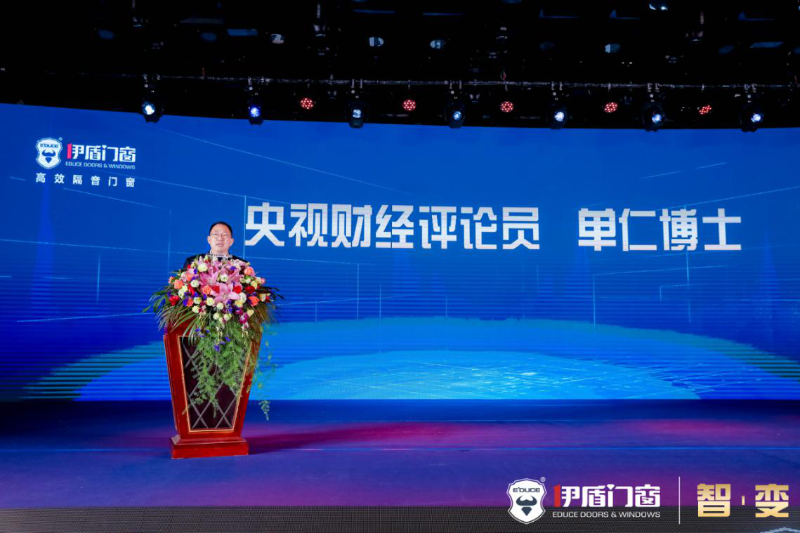中国十大门窗品牌