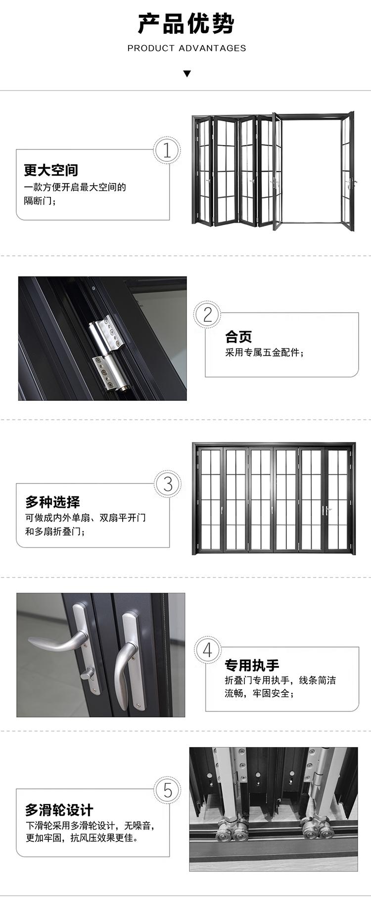 埃菲爾折疊門 (3)