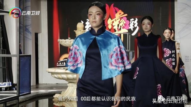 这里是云南,丝路云裳民族服装2
