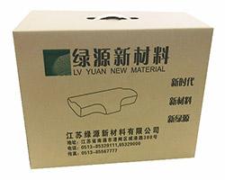 保健枕包装箱250200