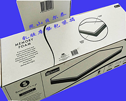 250200床垫包装纸箱