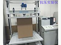 抗压实验设备1