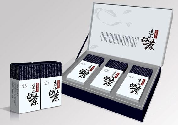 普洱白茶包装设计