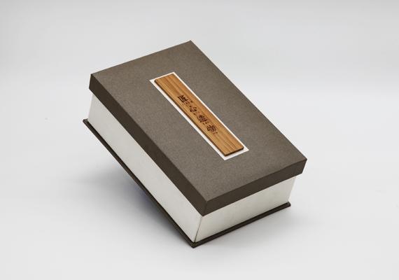 普洱茶叶盒包装设计