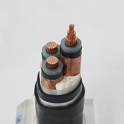 中压电力电缆