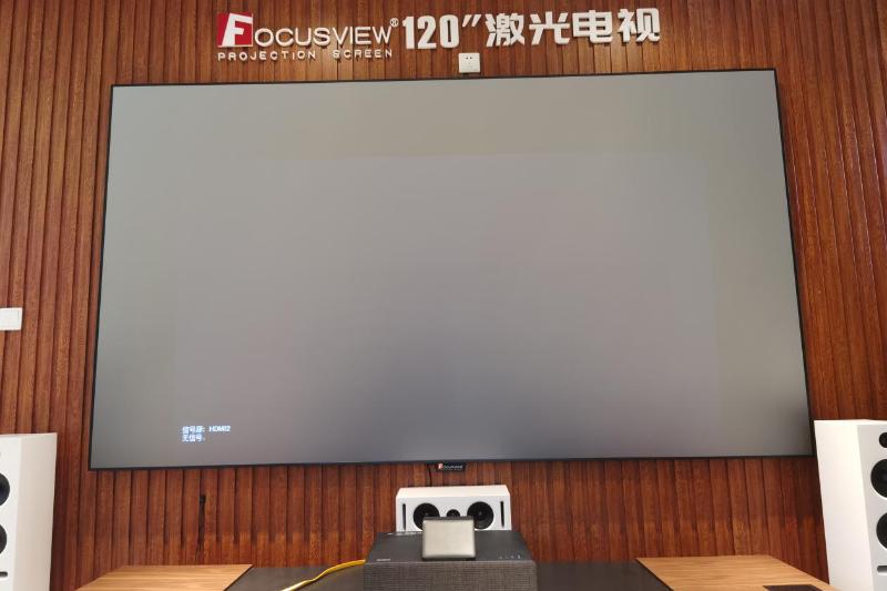 激光电视专用抗光幕