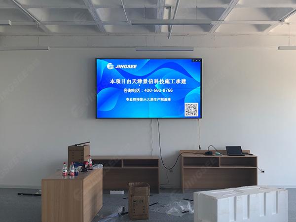 天津海澜德产业园55寸0.88mm2*2