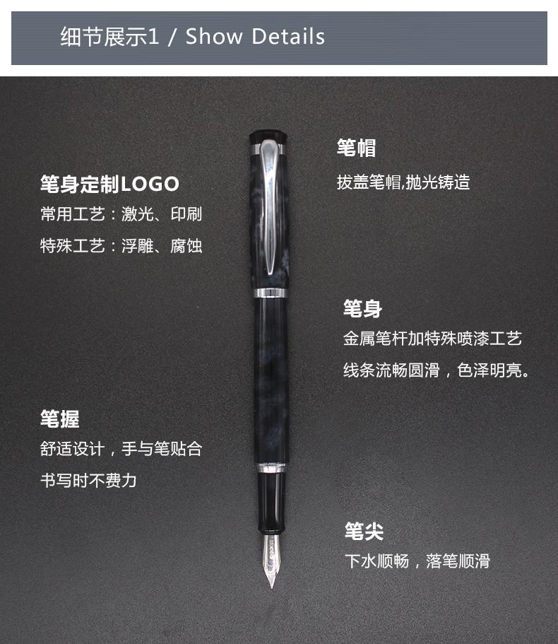JX-A508-金属笔_04