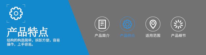 凯旭详情页-湿纸巾纯化水设备设备_03