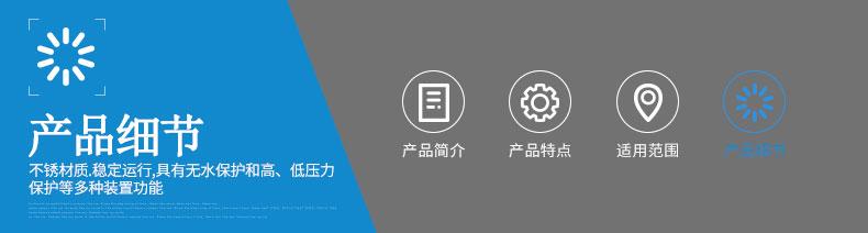 凯旭详情页-湿纸巾纯化水设备设备_07