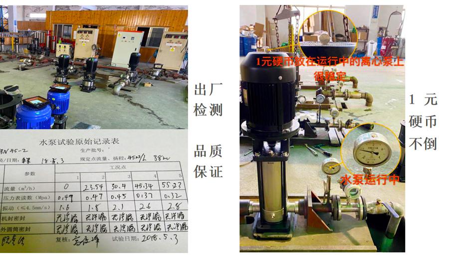 太博泵业终极版_04