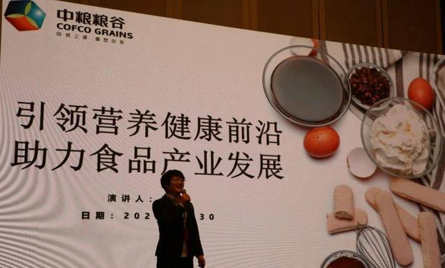 2020届饼干膨化食品行业于福建厦门召开高峰论坛会议 (2)