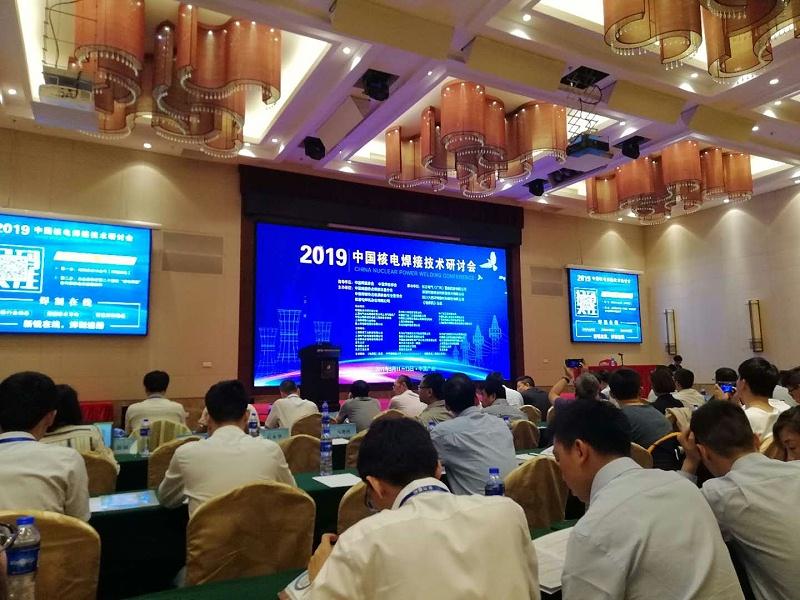 熊谷焊机助力核电行业