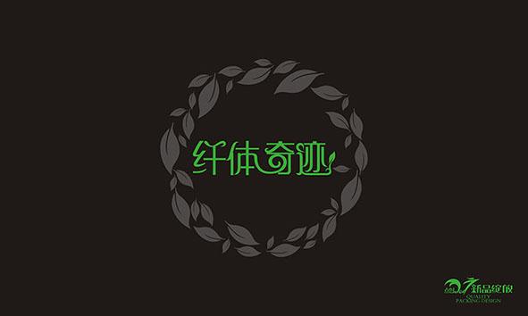 瘦身包装盒logo设计