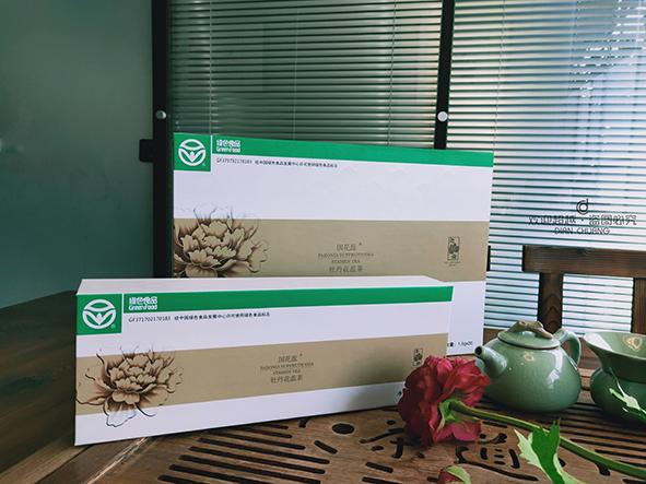 郑州保健茶包装盒定制
