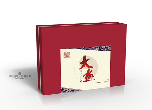 身体养生包装盒设计