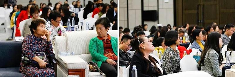 中國夢 民族夢 徐國風學術交流會