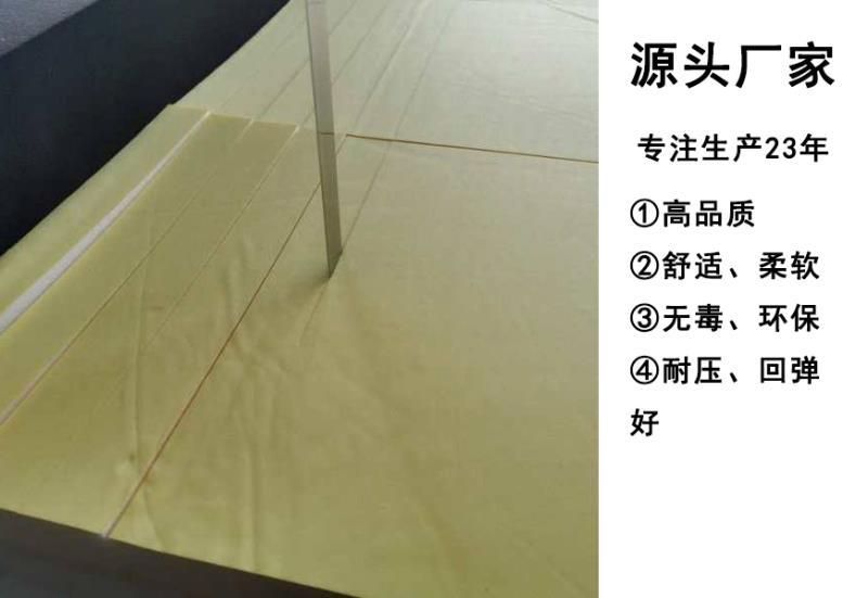 防护海绵条