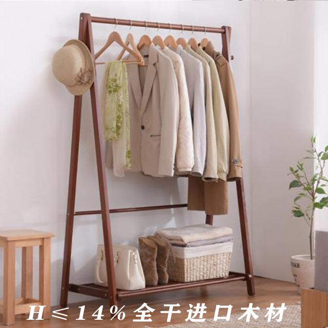 木质衣帽架